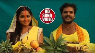 Full Video ~ खेसारी लाल यादव और काजल राघवानी का छठ गीत - Shooting Video - Patna Ke Ghatiya