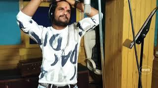 Khesari Lal Yadav - Chatth Pooja Songs 2019 - Teaser Look ~ Coming Soon - Bhojpuri Chatth Songs