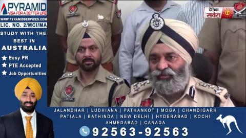 Delhi से नशा Punjab लाने वाले गिरोह को Khanna Police ने किया Arrest