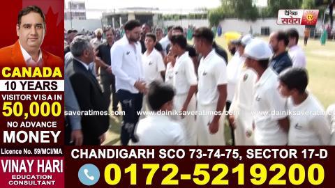 Exclusive: Amritsar में Yuvraj Singh ने खोली Cricket Academy, किया उद्घाटन