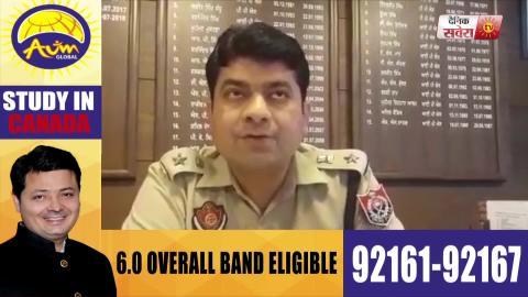 Roopnagar Police ने पकड़ा Delhi और UP का ख़तरनाक Gangster