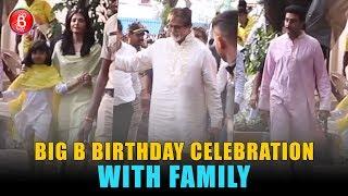 Amitabh Bachchan Celebrates Birthday With Abhishek, Jaya, Shweta, Aishwarya Rai