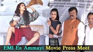 EMI Ee Ammayi Movie Press Meet | Bhanu Sri