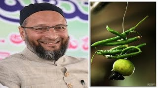 Asaduddin Owaisi Funniest Speech On Nimbu And Mirchi | @ SACH NEWS |