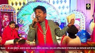 Sajnay Mittal ~ Meri Paar Naayia Lagani padegi  | Khatu Shyam Bhajan | Live | Full Hd