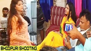 भोजपुरी Film की शूटिंग कैसे होती है, आप भी जरुर देखें || Bhojpuri Shooting Video || Chandani Singh