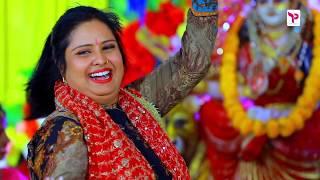 HD Video Song-Aaj Aihen Ho Shitali Maiyya | आज अइहें हो शीतली मैय्या | Singer Devi | Devi Geet| 2019