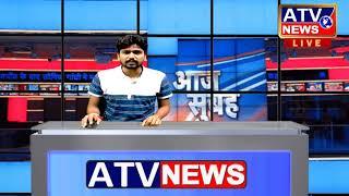 क्या केंद्र सरकार के पास है नागालैंड समस्या का समाधान#ATV News Channel