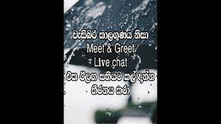 Sunday Chat
