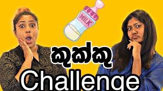 Milk Challenge
