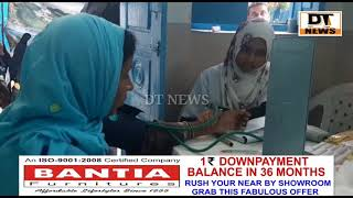 Health Camp Organised by All India Sheep and Goats   Qureshi Community   DT News