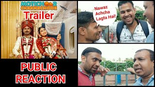 Motichoor Chaknachoor Trailer Public Reaction And Review