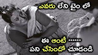 ఎవరు లేని టైం లో ఈ ఆంటీ ****** పని చేసిందో చూడండి || Latest Telugu Movie Scenes