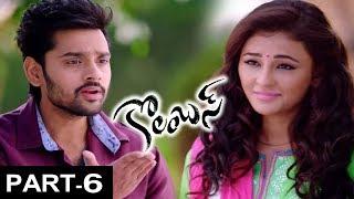Columbus Telugu Movie Part 6 - Sumanth Ashwin, Seerat Kapoor, Misthi    Bhavani HD Movies