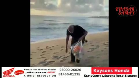 Prime Minister Narendra Modi seen plogging at a beach in Mamallapuram