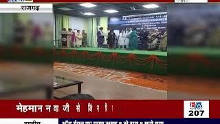 #RAJGARH के अकाल कॉलेज बडू साहिब में दूसरी अंतर्राष्ट्रीय कार्यशाला का आयोजन हुआ