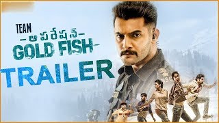 Aadi Sai Kumar's Operation Gold Fish Movie Theatrical Trailer Telugu | Top Telugu TV