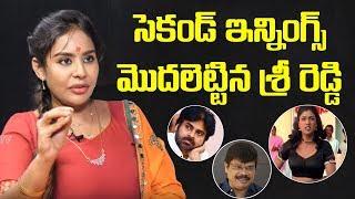 Sri Reddy Comments on MLA Roja | Tollywood News | Top Telugu TV