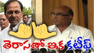 TRS Party Gets Shock from CPI Party   Telangana News   Top Telugu TV