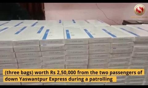 Korean Cigarettes worth Rs 2,50,000 seized at Guwahati Railway Station