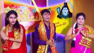 Himanshu lal yadav ( Chhotua ) maa durga bhajan Full Hd Video