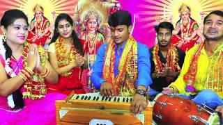 himanshu Lal Yadav(Chhotua) & Aanchal Raghwani New Devi Geet