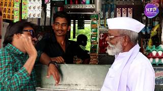 What's wrong ! पुराचा कहर , लावारीस जिंदगी ! पुणे महापुर | Short film
