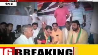 #GOHANA : #BJP प्रत्याशी तीर्थ राणा ने जनता से मांगा समर्थन