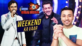 Nawazuddin Siddiqui With Salman Khan On BB13 | Weekend Ka Vaar | Motichoor Chaknachoor Promotion