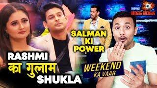 Siddharth Shukla Becomes Rashmi's Servant | BIG POWER By Salman Khan | Bigg Boss 13 Weekend Ka Vaar