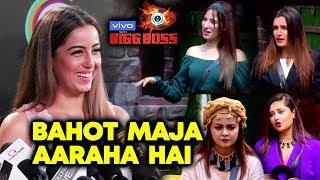 Srishty Rode Reaction On Bigg Boss 13 | Salman Khan | Bahot Maja Aaraha Hai