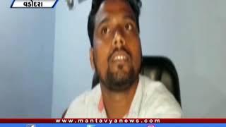 Gujarat Nonstop (10/11/2019) Mantavyanews