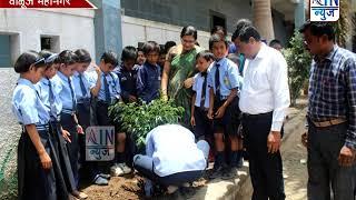 श्री गजानन विद्या मंदिर शाळेत गुरुपौर्णिमा माेठ्या उत्साहात