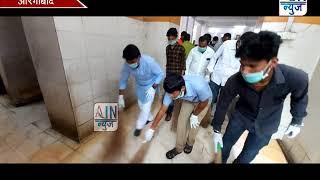 जय भगवान महासंघाचा शासकीय रुग्णालयात स्वच्छता  अभियानांतर्गत नविन उपक्रम