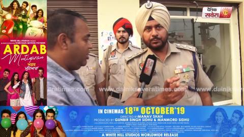 Exclusive Interview: Dakha में Capt. Sandhu के Office के बाहर हुआ हंगामा, DSP ने बताए ताज़ा हालात