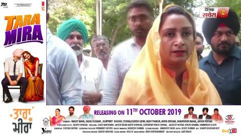 Dakha: Sikh नौजवान की पगड़ी उतारने के मामले पर Harsimrat Badal का बड़ा बयान