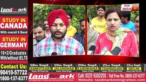 Sangrur में Education Department में अपने मांगो को लेकर Teachers ने किया Protest