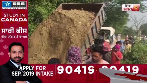 Fatehgarh Sahib की River टूटी, लोगों ने शुरू किया राहत कार्य