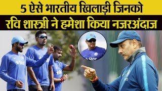 ऐसे भारतीय खिलाड़ी जिन्हें Anil Kumble दे रहे थे मौका लेकिन Shastri हमेशा करते रहे नजरअंदाज