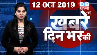 Din bhar ki badi khabar | News of the day, Hindi News India, Top News, haryana election | #DBLIVE