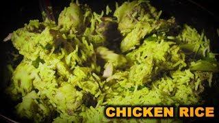How To Make Chicken Rice | चिकन राइस  | Ruchik | Amita Nayak Salatry