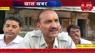 वकील की गोली मारकर हत्या, यहां वकीलों ने कर दिया काम बंद // THE NEWS INDIA
