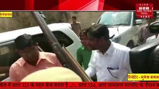 Uttar Pradesh news भाजपा नेता और अधिकारी के बीच गाली गलौज की नौबत