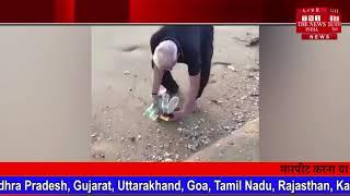 नरेंद्र मोदी कचरा क्यों फेंक रहे हैं वीडियो वायरलTHE NEWS INDIA