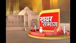 7 संभाग 7 खबर    संभाग खबर   राजस्थान की बड़ी खबर   13.10.2019