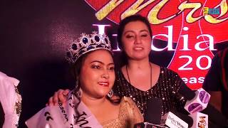 Perfect Mrs.India 2019 Grand Finale & Winners - Full Video