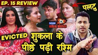 Rashmi Desai TARGETS Siddharth Shukla Again | Koena Mitra Evicted | Bigg Boss Ep. 15 Review