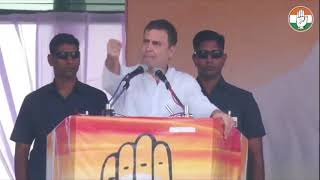 Maharashtra Election 2019 | Shri Rahul Gandhi addresses public meeting in Latur, Maharashtra