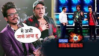 Haarsh Limbachiyaa Shares Fun Experience With Salman At Weekend Ka Vaar Bigg Boss 13