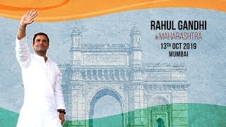 LIVE: Shri Rahul Gandhi addresses public meeting in Chandivali, Mumbai